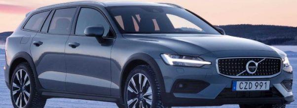 2020 Volvo V60 Cross Country Redesign