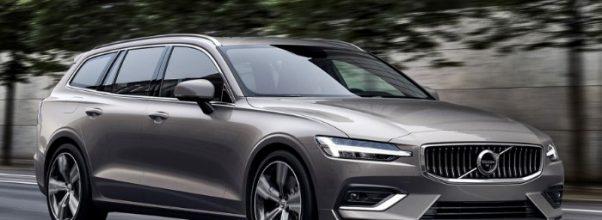 2020 Volvo V60 Inscription Redesign